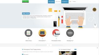 Usługi informatyczne i outsourcing IT
